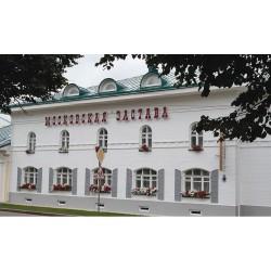 """Гостиница """"Московская застава"""", г. Кострома"""