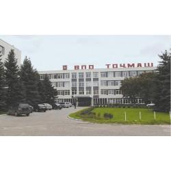 ВПО «Точмаш», 2013, г. Владимир