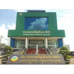 Agriculture Promotion Bank