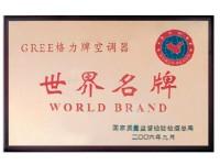 «World Brand», Пекин