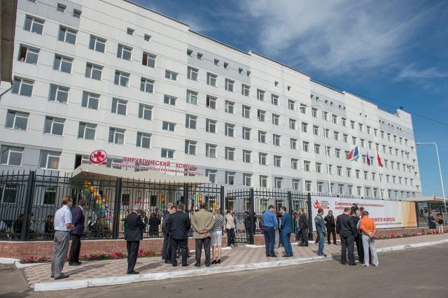 Белгородская больница иосафа